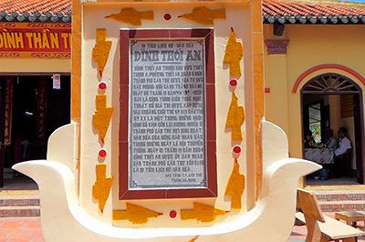 Thoi An Temple