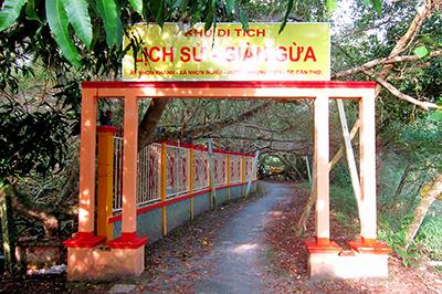 Gian Gua (Malayan Banyan tree) historical relic site