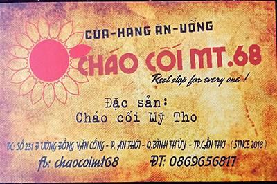 Chao Coi MT.68