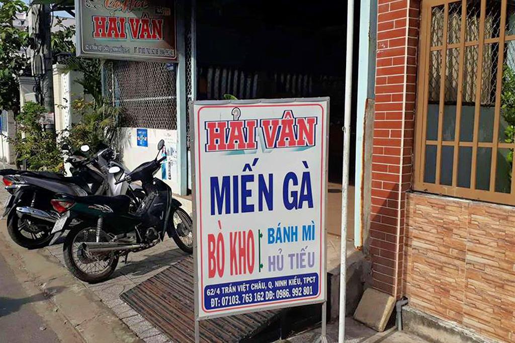 Hai Van Restaurant